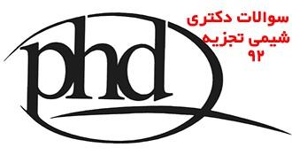 phd92-achem