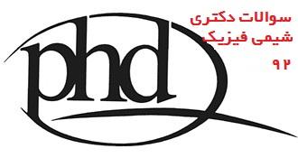 phd92-physic